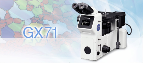 GX71 - Olympus Inverted Metallurgical Microscope