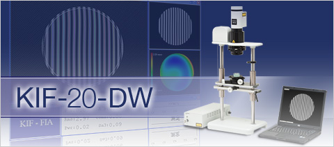 Laser Interferometer (Downward Type)  KIF-20-DW